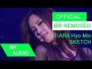 [MR Removed] T-ARA Hyo Min - SKETCH
