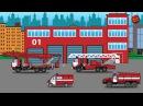 Пожарная техника для детей. Машинки. Пожарные грузовики. Мультики про машинки.