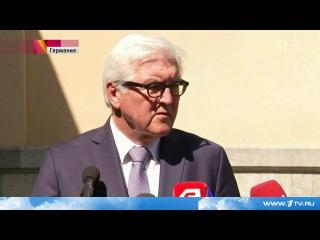 В Берлине стартовали переговоры глав МИД стран нормандской четверки, посвященные украинскому кризису