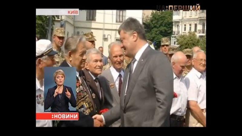 В Україні – День скорботи і вшанування пам'яті жертв війни