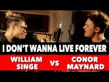 ZAYN &amp Taylor Swift - I Don't Wanna Live Forever (SING OFF vs. William Singe)