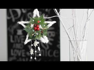 DIY Новогоднее украшение своими руками: ЗВЕЗДА