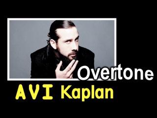 AVI KAPLAN - Overtone Singing