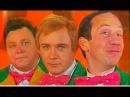 Эти невероятные музыканты, или новые сновидения Шурика 1977