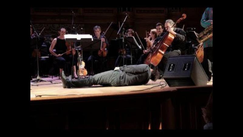 Завершение (феерическое) концерта Курехин и Айги в Консерватории-2 09.07.2016
