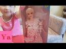 Кукла Барби с ребенком и пушистик Байла Barbie doll with a child and pussy Bile
