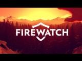 Атмосферный FireWatch - 1 [Бухие малолетки]
