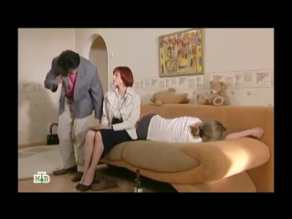 Зверобой 1 сезон 26 серия (2009) Детектив