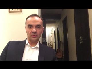 Андрей Андреев. Отзыв. Курс «Английский через песни»