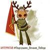 Подслушано Великий Новгород