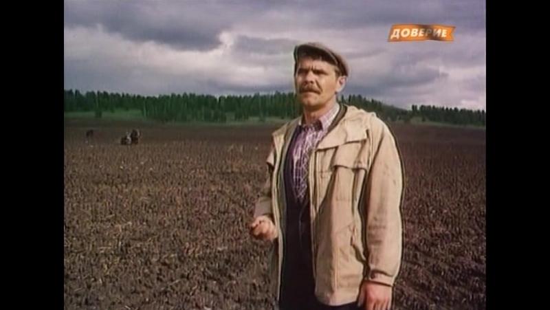 1985 Вот моя деревня (Трегубович Виктор 1935-1992)