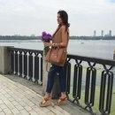 Юлия Махонина фото #3
