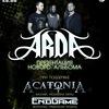 ARDA - НОВЫЙ АЛЬБОМ + AcatoniA / EndGame / 25.11