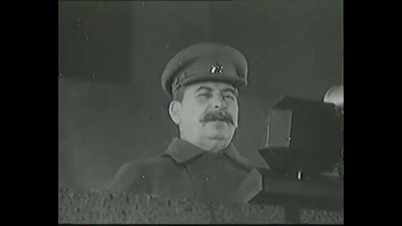 Архив кинохроники выступлений И В Сталина 1937 1941 1952