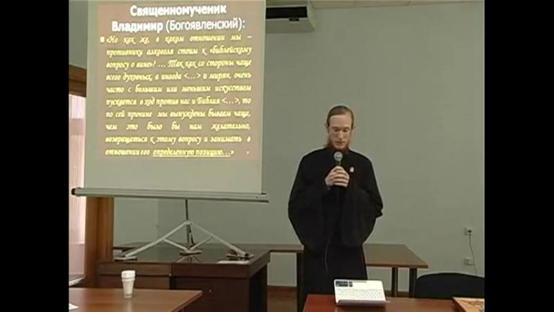Трезвость и Православие. Киев сентябрь 2012 год, диакон Иоанн Клименко