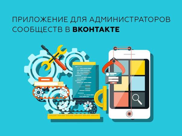 Фильтраци, аккаунты и прокси / SocialKit Форум / SocialKit