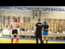 Бой 4 Сасин Вячеслав раунд 1 Бой за 3-е место