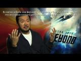 Почему Стартрек: Бесконечность нужно смотреть именно в IMAX