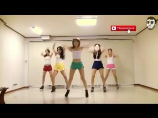 Пика - Патимейкер - Танец красивых девушек