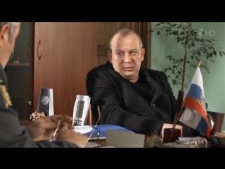 Кордон следователя Савельева (2012) 18 серия.