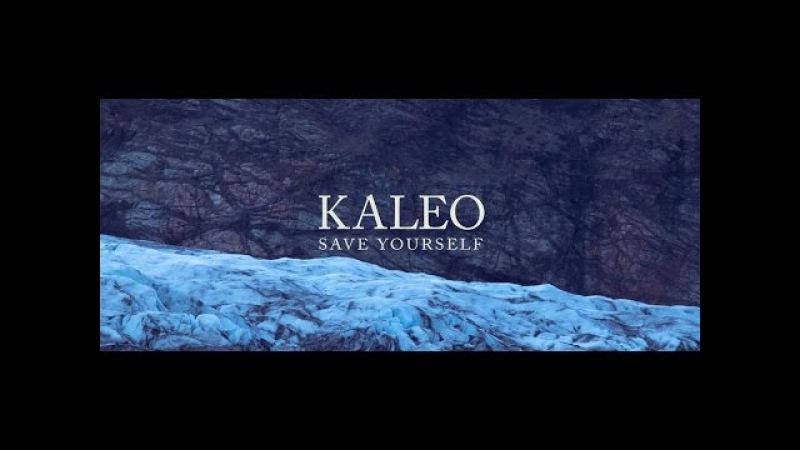 Kaleo Save Yourself LIVE at Fjallsárlón