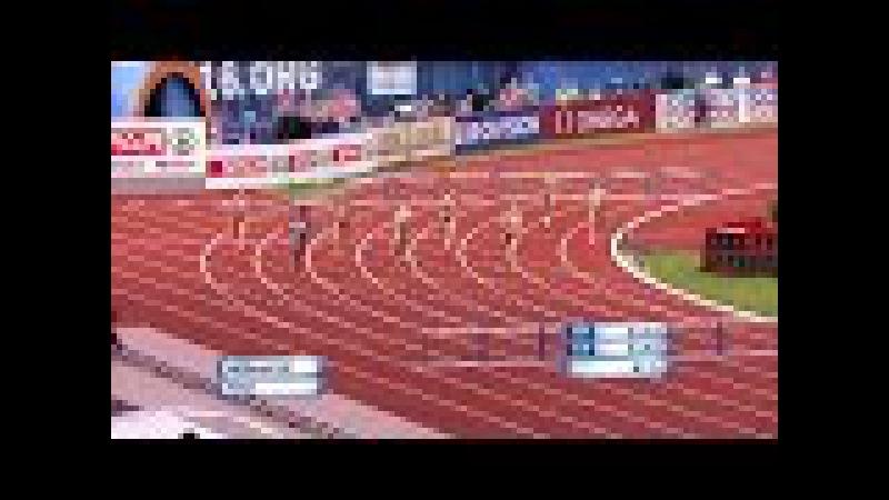 Women's 400m Hurdles Final - European Athletics Championships 2016