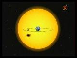 Земля космический корабль (10 Серия) - После солнцестояния