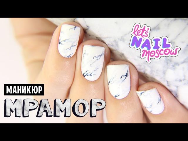 Белый Мраморный маникюр   White Marble nails