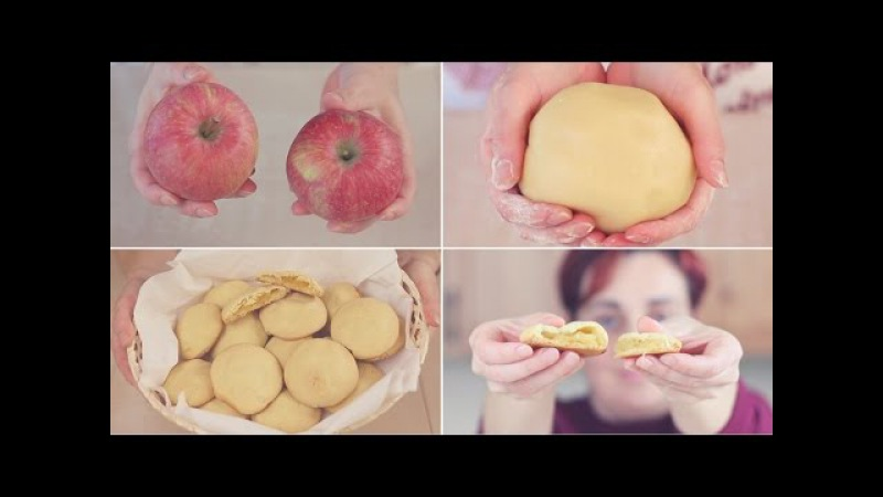 BISCOTTI CUOR DI MELA Ricetta Facile APPLE FILLED COOKIES Easy Recipe