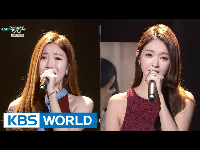 DAVICHI - This Love   다비치 - 이사랑 [Music Bank Special Stage / 2016.04.08]