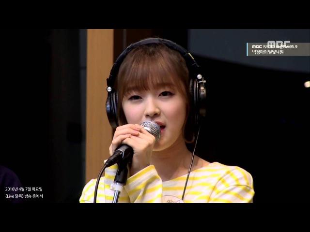 [Moonlight paradise] Jiho Arin (OH MY GIRL) - Maybe It's [박정아의 달빛낙원] 20160407