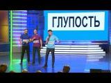 КВН Сборная МФЮА - 2016 Высшая лига Вторая 1/4 КОП