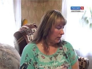 Костромичи совместно с Русфондом могут помочь 3-летнему Илье Корсукову