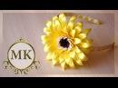 Цветок Гербер Канзаши Мастер класс Gerber flower Kanzashi Master class