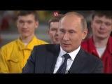 Путин : Президент это человек который работает для того чтобы ты была счастлива