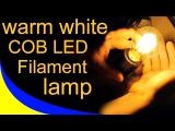 Светодиодная лампа типа Filament warm white, т.е. а-ля лампа накаливания, с неприличным на ...