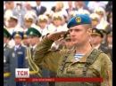 Парад до 25-ї річниці незалежності України назвали наймасштабнішим в історії держави