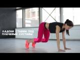 Жиросжигающая тренировка по системе Табата [Workout ¦ Будь в форме]