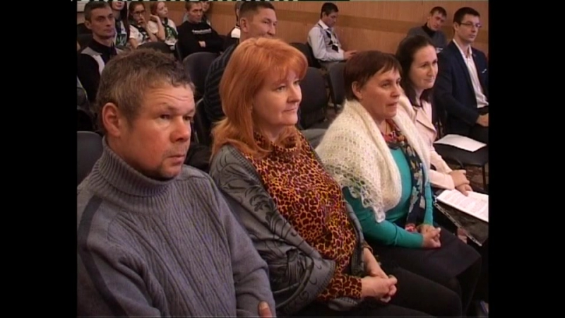 Уруссу-Новости от 18.11.16