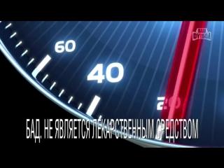 Kuban-Mordovia