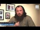 Отращивать бороду Священник Максим Каскун