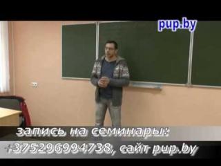 pup.by Что происходит при обучении телекинезу и моделированию событий