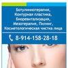 Безболезненная косметология | Дерматология