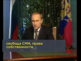 И.о. президента Путин о приоритетах