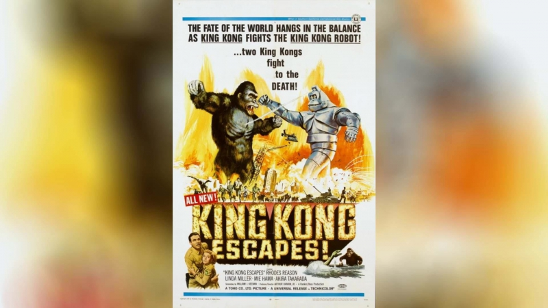Побег Кинг-Конга (1967) | Kingu Kongu no gyakush