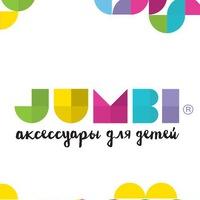 jumbi_izhevsk