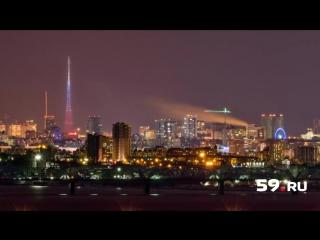 Самую высокую телебашню в Перми подсветили