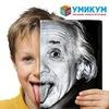 Магазин УМИКУМ - Космический песок, Mag Wisdom