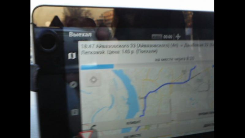 программа RoadAR тестирую на планшете HUAWEI