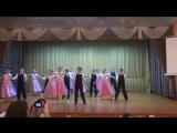 Конкурс бальных танцев СОШ № 27. 3Д Вальс 17.11.2016